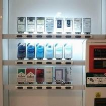 たばこの自動販売機(タスポ必要)