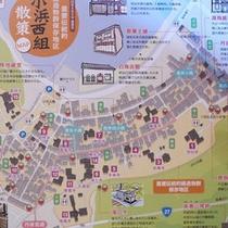 小浜西組の町並み散策MAPです♪時間があれば散策してみてください♪