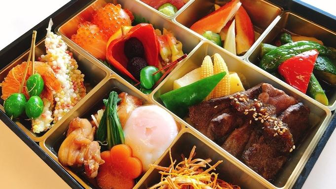 【朝夕付♪】和食も洋食もよくばり2段重♪お部屋でゆったりプラン