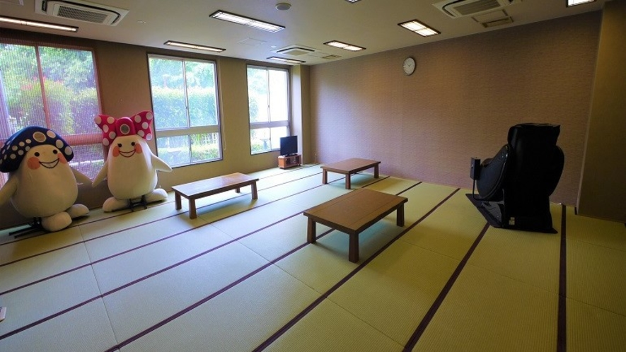 ■無料休憩室■