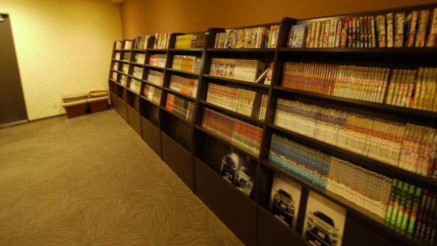 ■リラクゼーションルーム■100冊以上の漫画や雑誌をご用意しております!