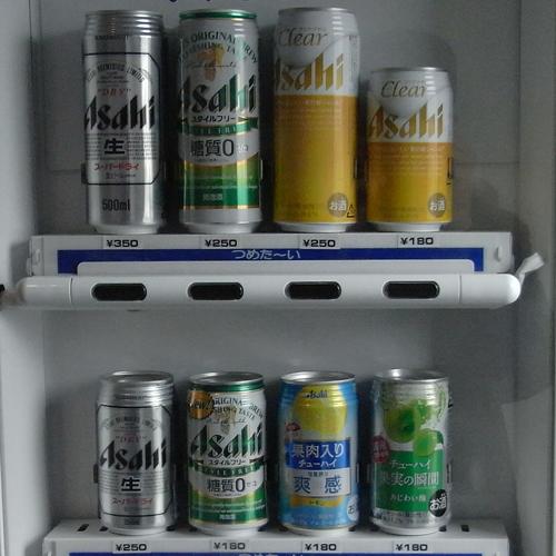 【自動販売機コーナー】各種ビールございます(一例)