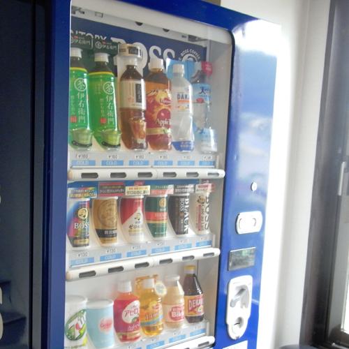 【自動販売機コーナー】コーヒー・ジュース類