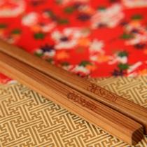 【屋久杉の箸】オリジナルの箸作りを楽しんでくださいね。