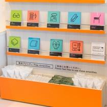 【スマートセレクト】 無料アメニティです。綿棒・ヘアブラシ・緑茶をご用意しています。