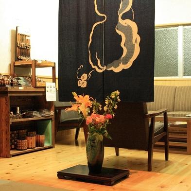【茨城県民限定】心も体も癒される隠れ湯宿で、《奥久慈会席》と《名湯の真髄》を味わう♪スタンダード