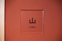 山 YAMA ロゴ