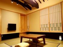 母屋客室【川(KAWA)】