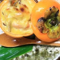 柿釜和風グラタン