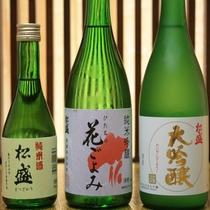 常陸太田の地酒