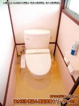 施設-トイレ-温水洗浄便座