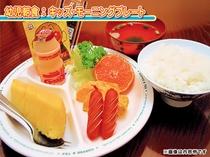 料理-幼児-朝食-キッズ・モーニングプレート