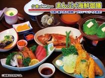 料理-夕食-まんぷく海鮮御膳(注記無/コメ有)