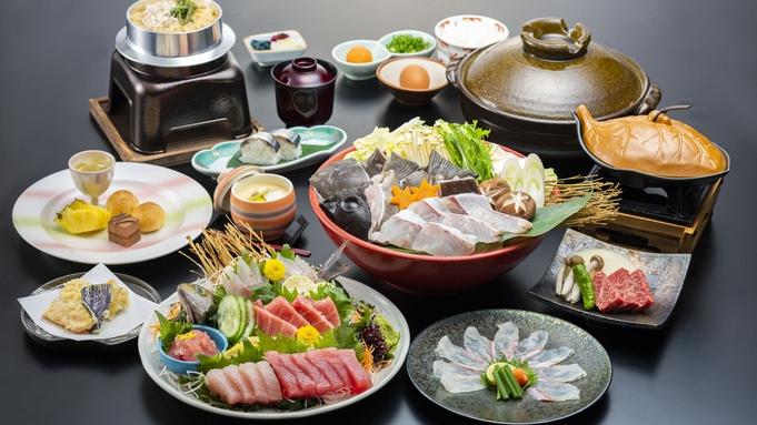 錦秋のグルメプラン10月・11月は旬を迎えるまぐろとくえの旬彩料理