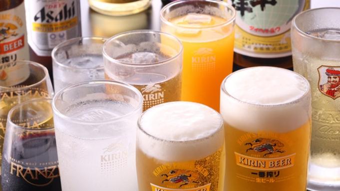 【Web限定】夏のグルメ【まぐろと熊野牛の旬彩料理】と【飲み放題】がついた贅沢なプラン