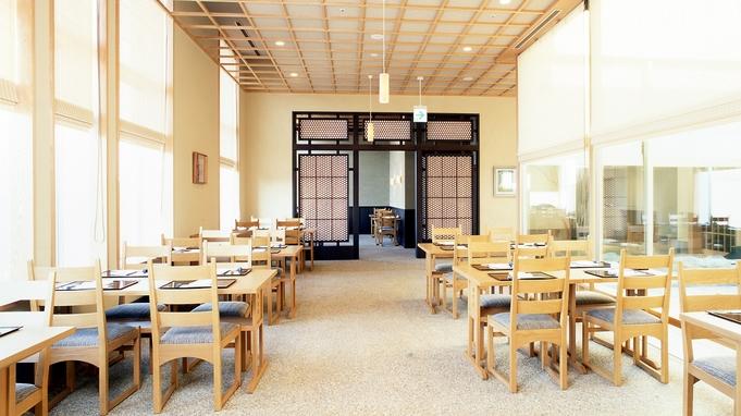 夕食は日本料理「隨縁亭」にて♪季節の厳選素材を贅沢に愉しむ「料理長厳選会席」をご用意【夕朝食付】