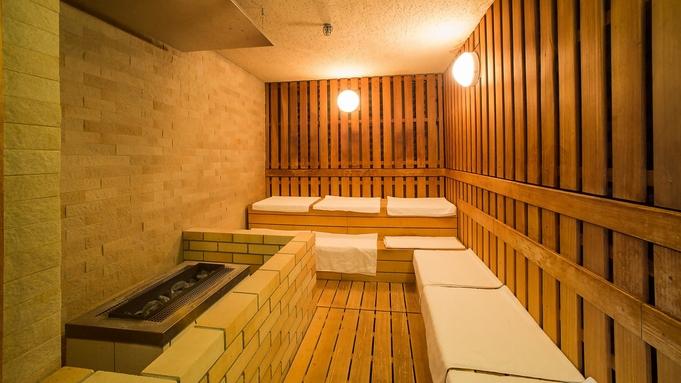 【天然温泉カルロビ・バリ・スパ フリーパス券付】贅沢な空間で心も身体もリフレッシュ/素泊