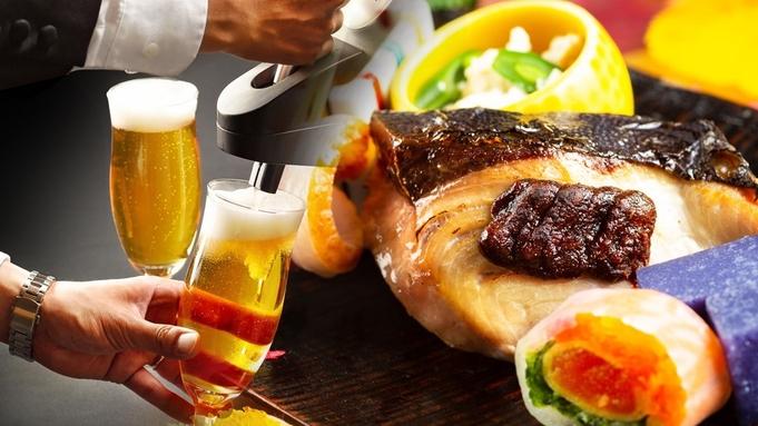 【お部屋で乾杯☆】生ビールサーバーと料理長おまかせ!二段重おつまみセット付♪<朝食付>