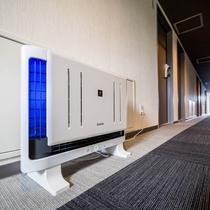 ★客室フロアには空気清浄機がございます♪