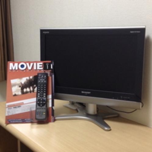 新しい客室用テレビ