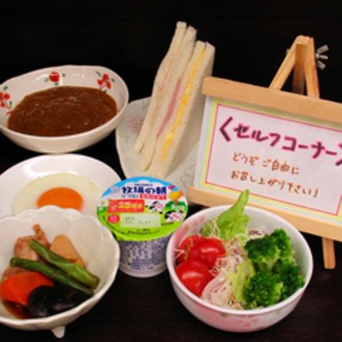 和定食の他に、朝カレーや副菜などもご用意しています。