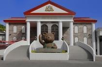 蓼科テディベア美術館