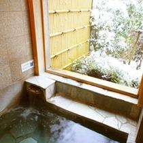 貸切露天風呂