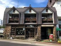 【外観】温泉街の中心にありながら、赤倉温泉スキー場まで徒歩3分