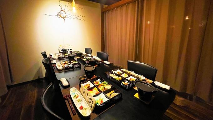 【半個室確約/組数限定】夕食をダイニングのプライベート空間で楽しむ★半個室で創作会津郷土料理を堪能