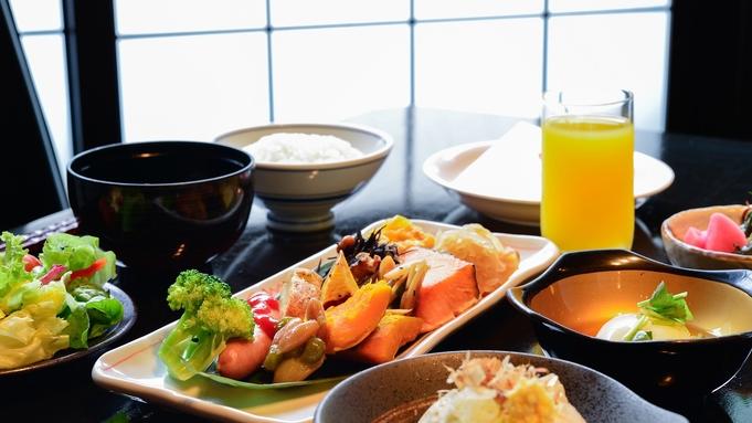 【QUOカード1000円付一泊朝食】手作りの温もり感じる朝食ビュッフェ/ビジネスやテレワークおすすめ