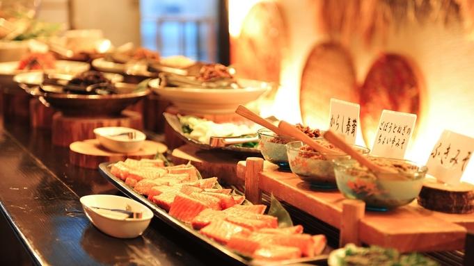 【徒歩約4分/姉妹館・千代滝での夕食ビュッフェと湯巡り付】朝食は新滝で食べる<1泊2食付>プラン