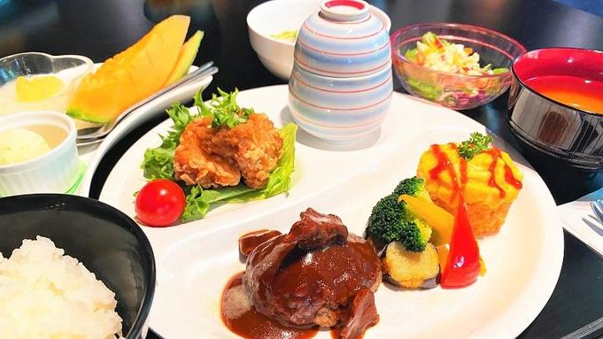 【ファミリープラン/大人和食膳とお子さまランチ】朝食はビュッフェ☆小学生以下のお子様1名3300円
