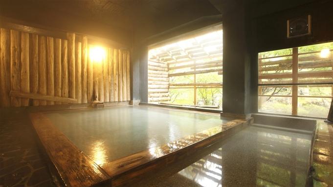 【一泊朝食】手作りの温もり感じる、好評の和風ビュッフェ/4種の源泉掛け流し風呂