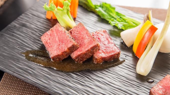 【特別プラン/会津・食のおもてなし】五感で楽しむ☆至極の創作郷土料理フルコースプラン