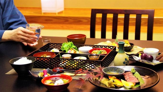 【9月限定/夕食お部屋お届けプランがお得】夕食はお部屋で創作会津郷土料理+厳選国産牛ステーキを楽しむ