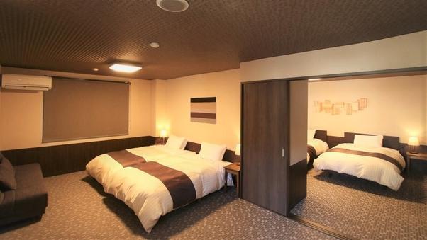 【二間続き洋室/4ベッド】川側角部屋 洋室+洋室 55平米