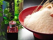 米どころであり酒どころ。自慢の会津の米と酒を思う存分味わっていただきたいです。