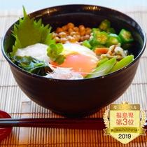 朝ごはんフェスティバル2019 福島県第3位受賞【温玉入りでグレードUP!ねばねば丼】
