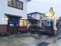 豆菓子専門店 おくや【喜多方】