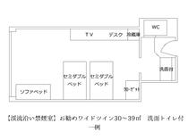 【渓流沿い禁煙室】お勧めワイドツイン 洗面トイレ付 一例