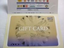 QUOカード\1000分