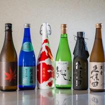 各種日本酒取り揃えております(楽山楽水)