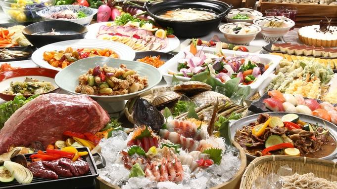 【家族で楽しむ夏祭り】納涼肝試し・ミニ&エアー花火大会・富良野メロンも食べ放題♪2食付