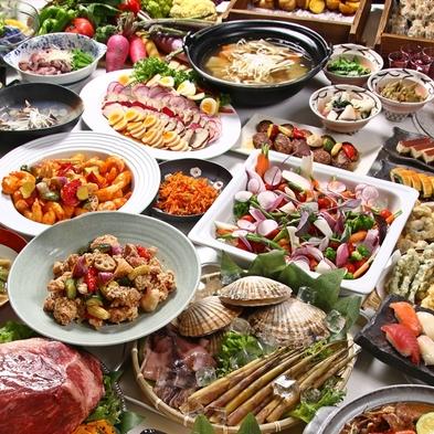 【楽天トラベルセール】【7月8月企画】夏のビュッフェプラン☆採れたて野菜に…ふらのメロンも♪2食付