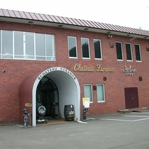 【車で約10分】ふらのワイン工場