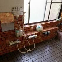 【温泉*洗い場】