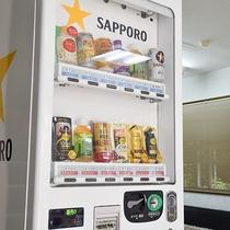 *【施設内設備:自販機】お風呂上りに一杯♪館内に自動販売機をご用意しております。