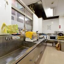 *【施設内設備:炊事場】長期滞在にも◎!無料でご利用いただける炊事場がございます。
