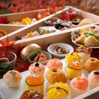 【夕食/お部屋食】大分和牛ローストビーフ、彩り豊かな手毬寿司など■高級仕出し料理プラン(2食付)