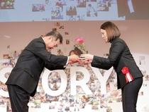 ☆楽天トラベルアワード2013プレミアム部門 最高賞ダイヤモンド賞受賞☆